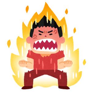 【悲報】九州の某ドラッグストア、度を超した「マスクの問い合わせ」にバチギレしてしまう…