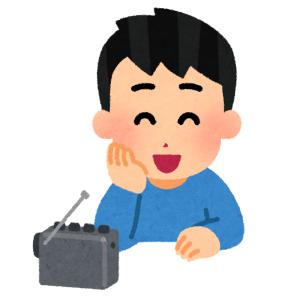 【悲報】長いこと起動していなかったラジオ視聴アプリ『radiko』から届いた通知が…オッサン臭すぎるwww