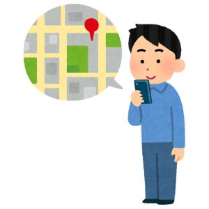 【コロナ】このご時世に「行った場所に応じてポイントが貰えるアプリ」を立ち上げると…こうなるw