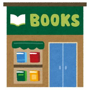 【悲報】閉店が決まったアメリカの本屋に貼られた「注意書き」が皮肉に溢れている…w