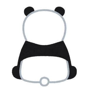 """休園になった動物園のパンダ、あまりの静けさに""""たれぱんだ""""と化すwww"""
