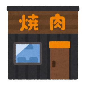 【クセ】愛知県の飲食店で目撃された意味不明な張り紙。よーく見たら…そういうことか😅