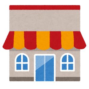 【アベノマスク】「いいアイデア」「商魂たくましい」…あるお店がはじめたサービスに賛否両論