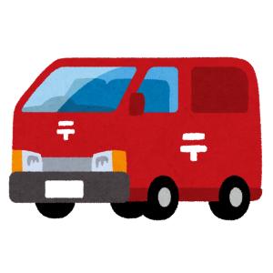 【悲報】郵便局のワゴン車にラッピングされた「日本郵便」の文字がかすれた結果…これはアカンやろ😓