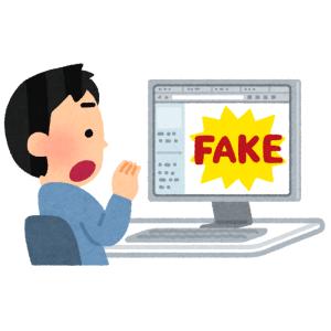 """日経「""""デマツイート指摘へのいいね""""もデマを拡散させる原因になる!」"""