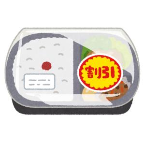 【衝撃】宮崎県のスーパーが販売している「お弁当」のネーミングがブッ飛んでいるwww