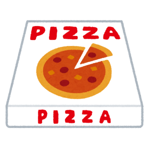 【朗報】食べた後の扱いに困る「宅配ピザの箱」をカンタンに処理する方法があった!