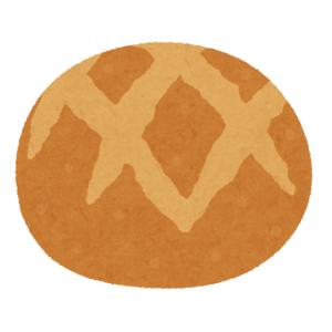 「これ完全に秋の味覚だわ…」切れ目を入れたパンをこんがり焼き上げてみた結果www