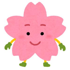 【驚愕】敷地に散った「桜の花びら」と枯れ葉を使ったゲームキャラのアートが見事すぎる😳