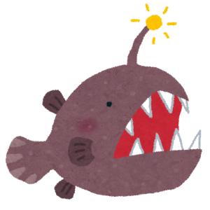 グロテスクな見た目でおなじみの「アンコウ」、稚魚だとこんなに可愛いんだ…😳