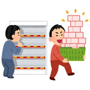 「いったい何故…」自宅待機の影響? あるスーパーで信じられないモノが品切れに🤔