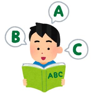 """「がっかりだよ!」…ある小学校で使われている英語の教科書が""""表紙詐欺""""すぎると話題にwww"""