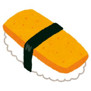 そこを通るとなぜか「玉子のお寿司」が食べたくなる…不思議な歩道が発見されるw