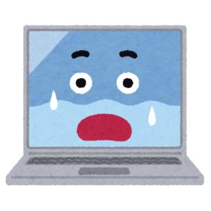 【悲報】先日発売されたドンキホーテのノートPCを購入後一晩稼働させたら…えええぇ😱