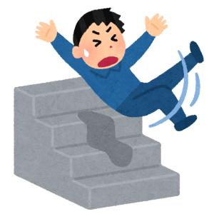 住宅街を歩いていたら…すっごく不安な気持ちになる階段を発見した😨