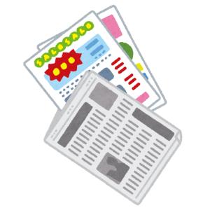 """【コロナ】「これは絶対忘れてはいけない…!」奈良新聞による""""全面""""の訴えにツイ民大共感🤔"""