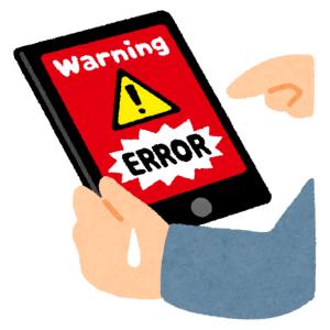 【だだ漏れ】今なぜか大流行の「性転換アプリ」、規約の内容が激ヤバだった…🤔
