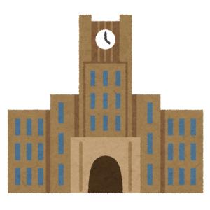「ここはラピュタか!?」…コロナで人が消えた某大学の敷地内が凄い事になっている件www