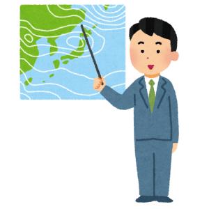 天気予報における「降水確率40%☁」の真意は…現役の気象予報士がまさかの激白ww