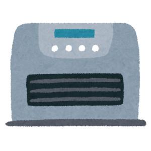 """「いい会社だ…」暖房器具メーカーのコロナが新聞の全面広告を使って社員の家族に贈った""""メッセージ""""が話題に🤔"""