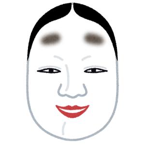 """【驚愕】FaceAppで「能面」を男性化してみたら…""""あの俳優""""そっくりになったwwwww"""