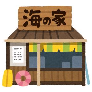 「コレ営業してるの!?」…北海道の海沿いにある『かに料理屋』が味わい深すぎる…😳