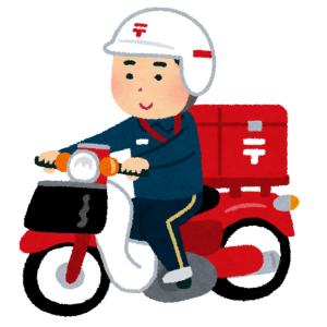 郵便を持ってきた配達員が妙に顔をジロジロと見てくるなーって思って荷物を見たら…なるほど😅