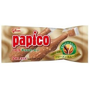 """「マジかよ今から買ってくる」…アイスの『パピコ』は子供にとっての""""健康食""""だったwww"""