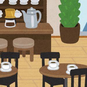 """【確執】ある喫茶店の""""閉店のお知らせ""""が闇深すぎると話題に…「コレは相当揉めたな」😓"""
