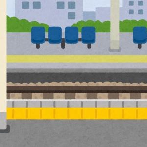 """「まだ俺のレベルでは上れそうにない…」飯田橋駅ホームにある階段の""""難易度""""が高すぎる🤔"""