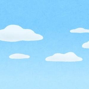 ゴジラ量産中!? 函館で奇妙すぎる雲が発生していたらしい…😱