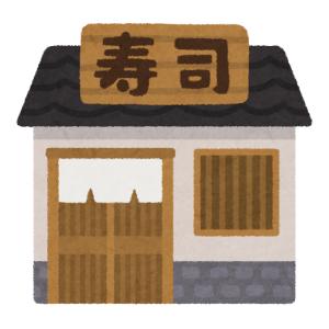 【電通】あまりに緻密…今年都内にオープンする?寿司屋の「3Dプリント寿司」が凄すぎる😳