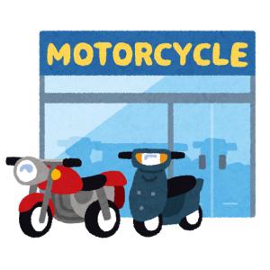 自慢のバイクと部屋で夜景が楽しめてこの安さ!バイク乗り歓喜な福岡の賃貸マンションが話題に😳