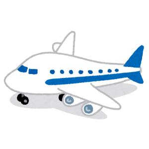 """【JAL123】「父が昔乗った飛行機が""""紙一重""""だった…」あまりに運命的な航空券にツイ民戦慄😨"""
