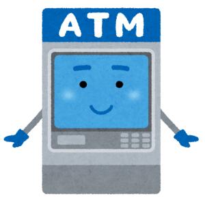 【悲報】今の子供、ATMポスターに描かれたコレが何だか分からないらしい…😨
