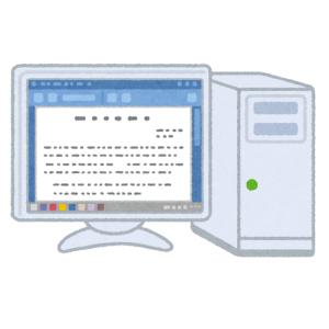 """【誰得】このデスクトップPCのイジェクトボタン…""""デザインの敗北""""すぎるだろ🤔"""