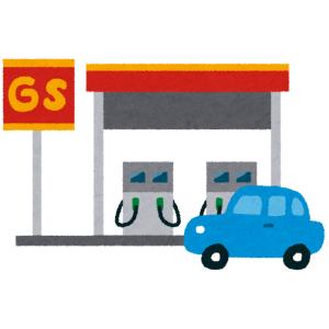 """「これはレアだ…」あるガソリンスタンドで目撃された""""非日常すぎる光景""""が話題にwww"""