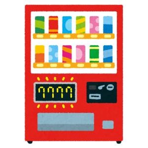 【運ゲー】この自販機…あまりにギャンブルすぎるwww