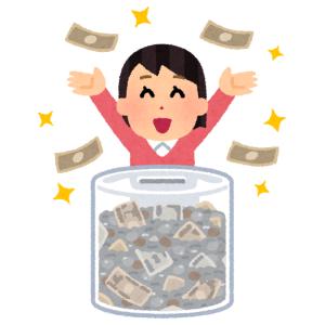 あの『100万円貯まる貯金箱』は実際いくら貯まる? 限界まで500円玉をねじ込んでみた結果www