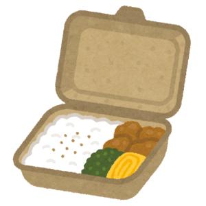 【破格】宮崎にあるスーパーの弁当売り場が「Twitter映えすぎる」と話題にwww