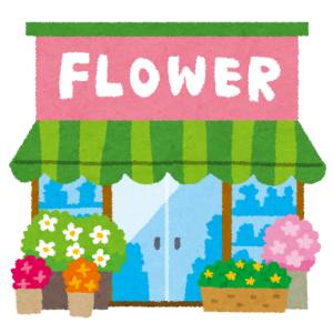 【衝撃】大雨の後に花屋に行ってみたら…とんでもない生き物が漂着していた😱