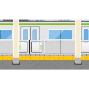 """「九州らしいなw」…北九州にある駅が""""乗車位置の目安""""として案内している対象物が独特すぎるww"""