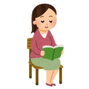 【真理】本はたくさん読んだほうがいい。それは「運命の一冊に出会うため」ではなく…