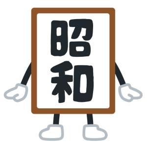 「昭和のごった煮感…」兵庫県の住宅街にある『玩具博物館』の外観が極エモ😳