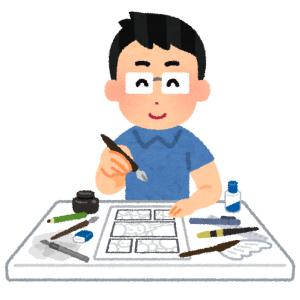 """【動画】『マキバオー』でおなじみの漫画家・つの丸先生の""""ペン入れ時の姿勢""""が少年すぎると話題にw"""