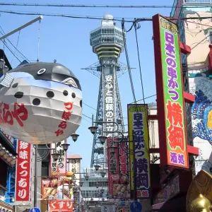 【辛口】大阪新世界の映画館による『ミッドサマー』の看板が…実に新世界wwww