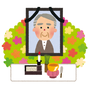 埼玉の田舎にある「葬儀屋」の看板がトンデモすぎると話題にww
