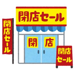 「アカン、泣きそう」…今月閉店する『不二家』三島ステーション店前に設置されたペコちゃんのメッセージが話題に🥺