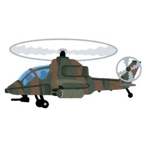 【衝撃】ある駐屯地に展示された「ヘリ隊員による手工芸作品」がフリーダムすぎるwww