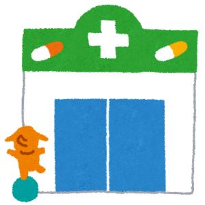 「真理だな…」ある薬局のシャッターに描かれた風邪薬のキャッチコピーが…本末転倒だと話題にwww